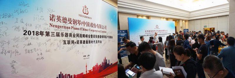 Shanghai-International-Musical-Instrument-Exhibition01