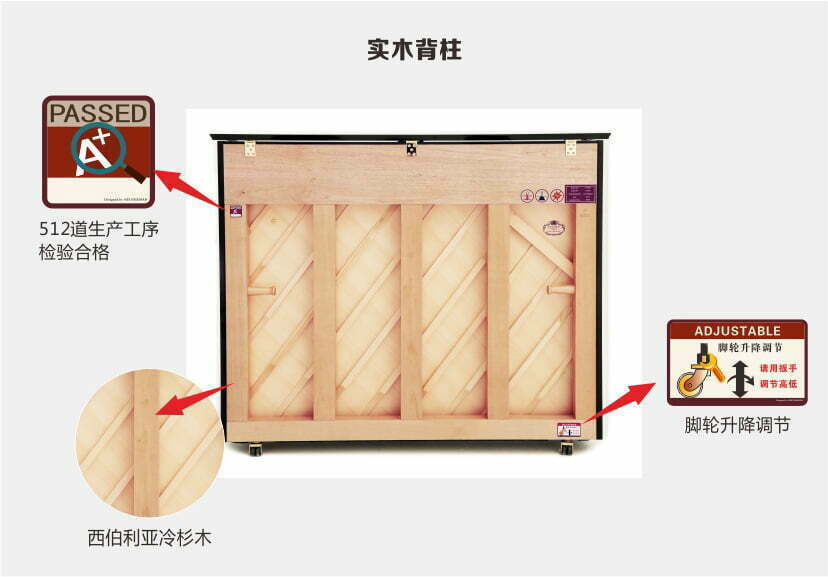 i3钢琴 实木背柱