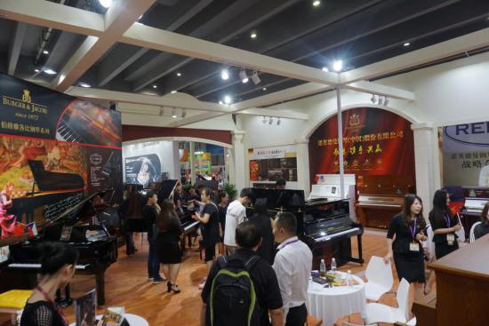 2018年广州国际乐器展