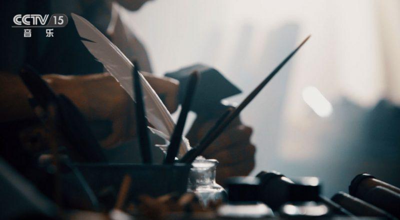 诺英德曼钢琴(中国)股份有限公司