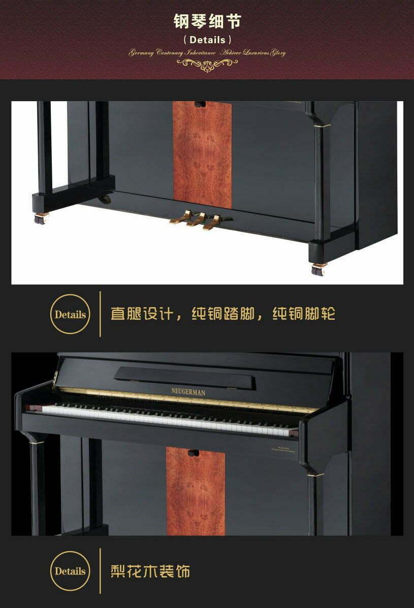 CP-03xijiebufen