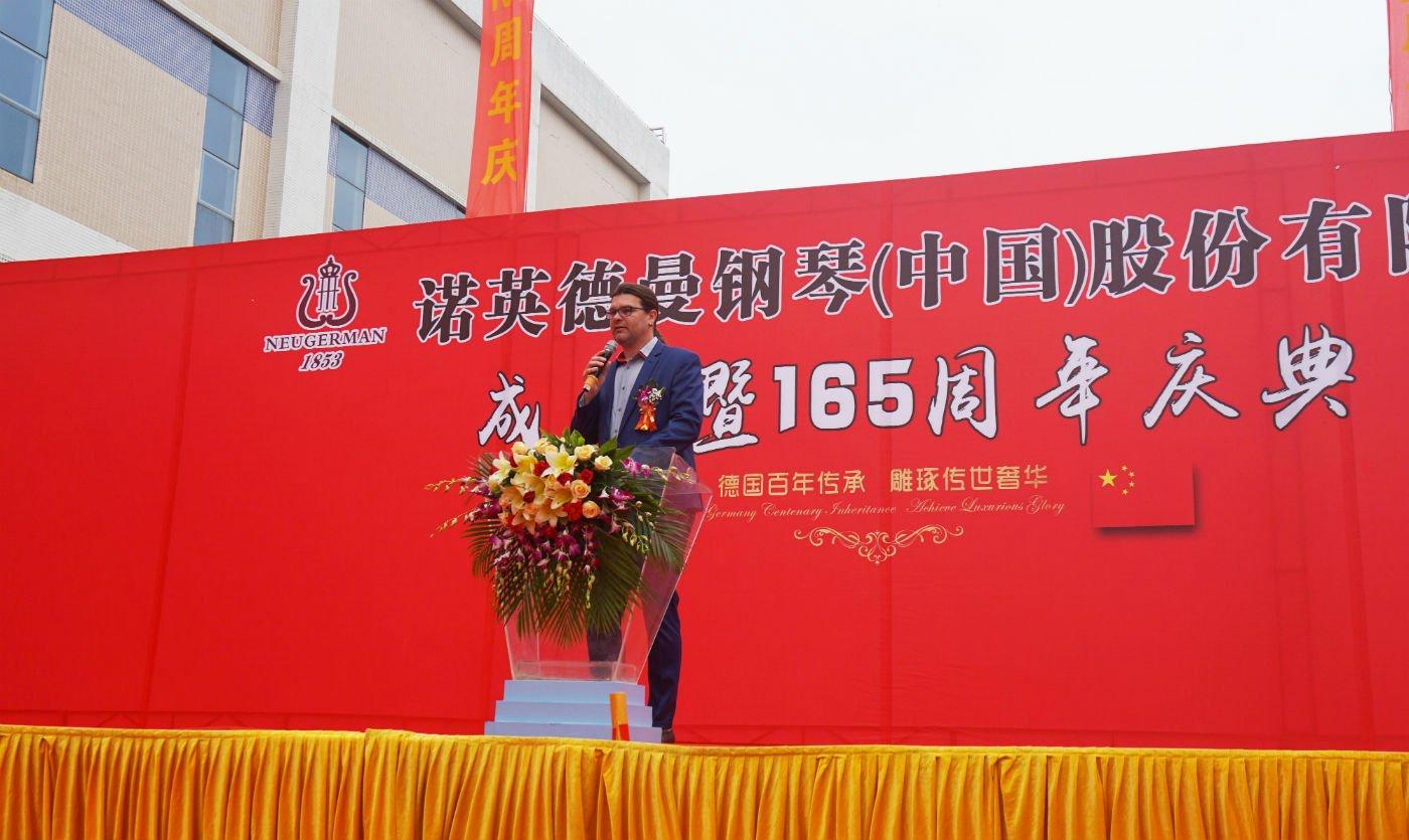 诺英德曼成立暨165周年庆典-Jan-Rez