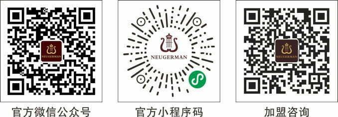 诺英德曼钢琴公众号二维码