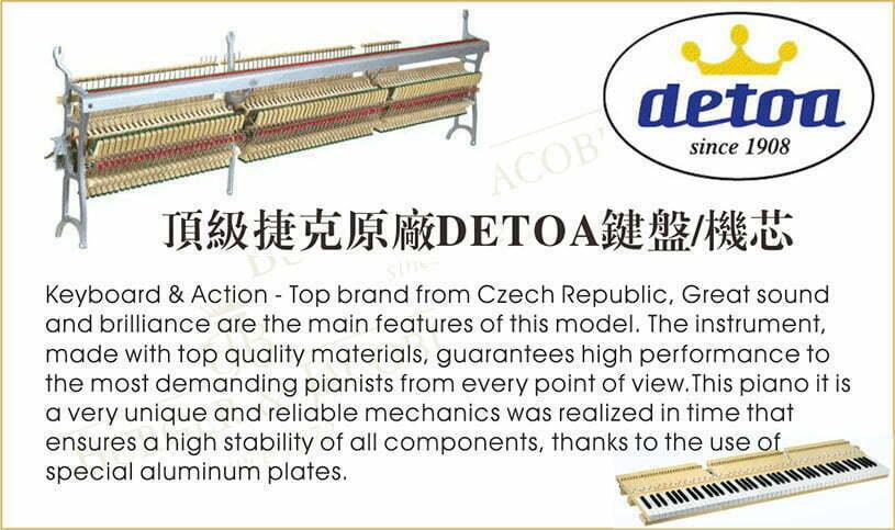 伯格雅各比128EU型号钢琴