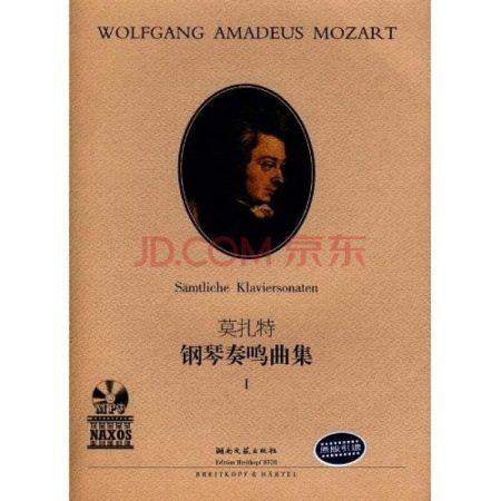 莫扎特-钢琴奏鸣曲集