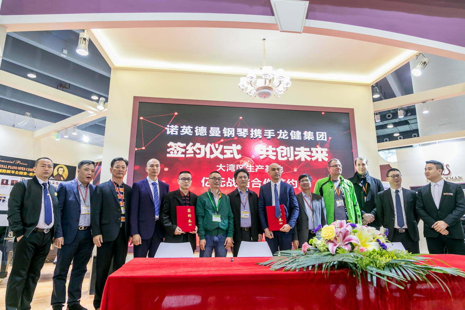 诺英德曼钢琴股份有限公司携手龙健集团正式签署亿元战略合作协议