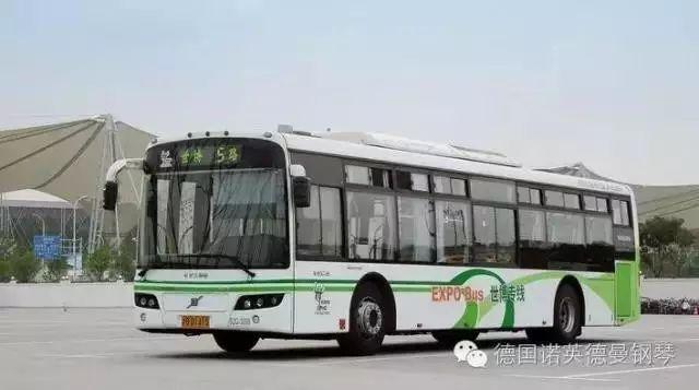 2019 广州国际乐器展览会-交通工具