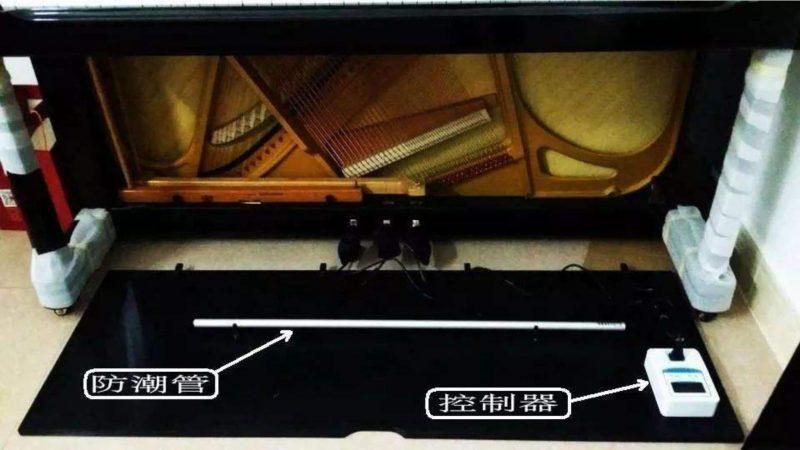 钢琴保养-防潮管