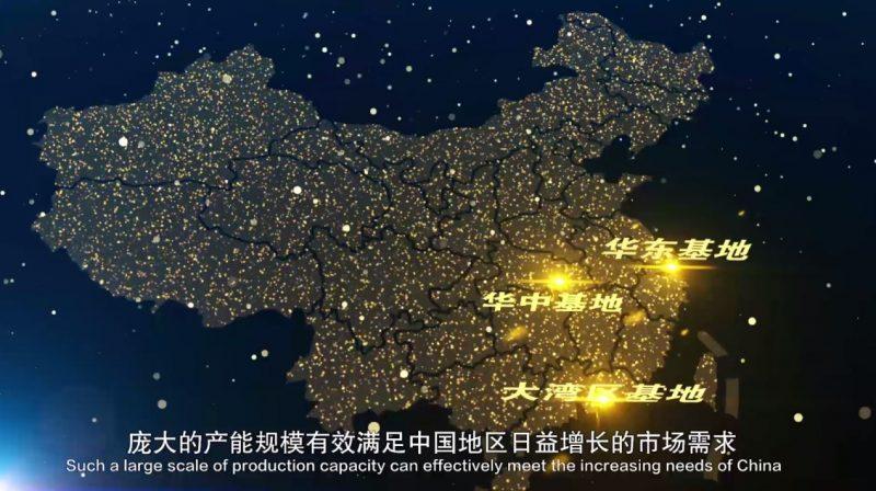 诺英德曼携手广东龙健集团