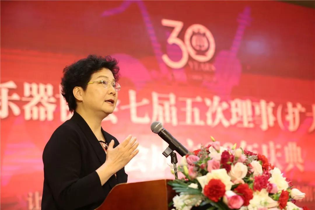 中国乐器协会王松美副理事长