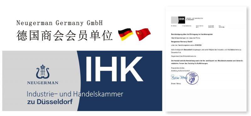 德国工商会IHK认证