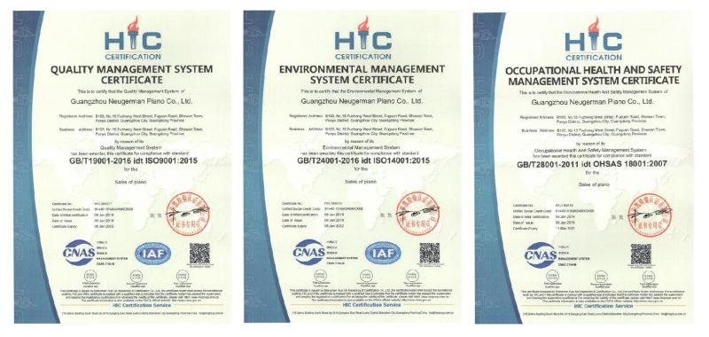 诺英德曼钢琴 ISO认证