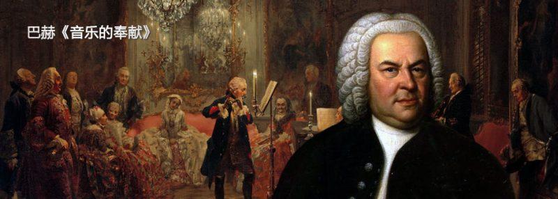 John-Sebastien-Bach