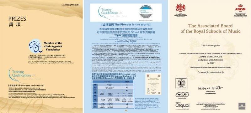 2019萧邦紀念獎 香港国际钢琴公开赛