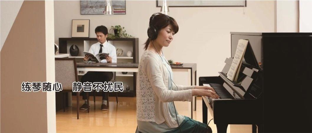 诺英德曼 i3静音智能钢琴
