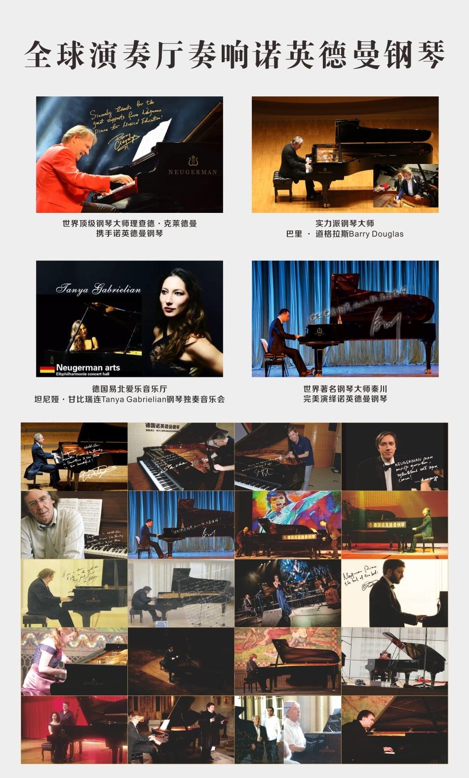 诺英德曼i3静音智能钢琴