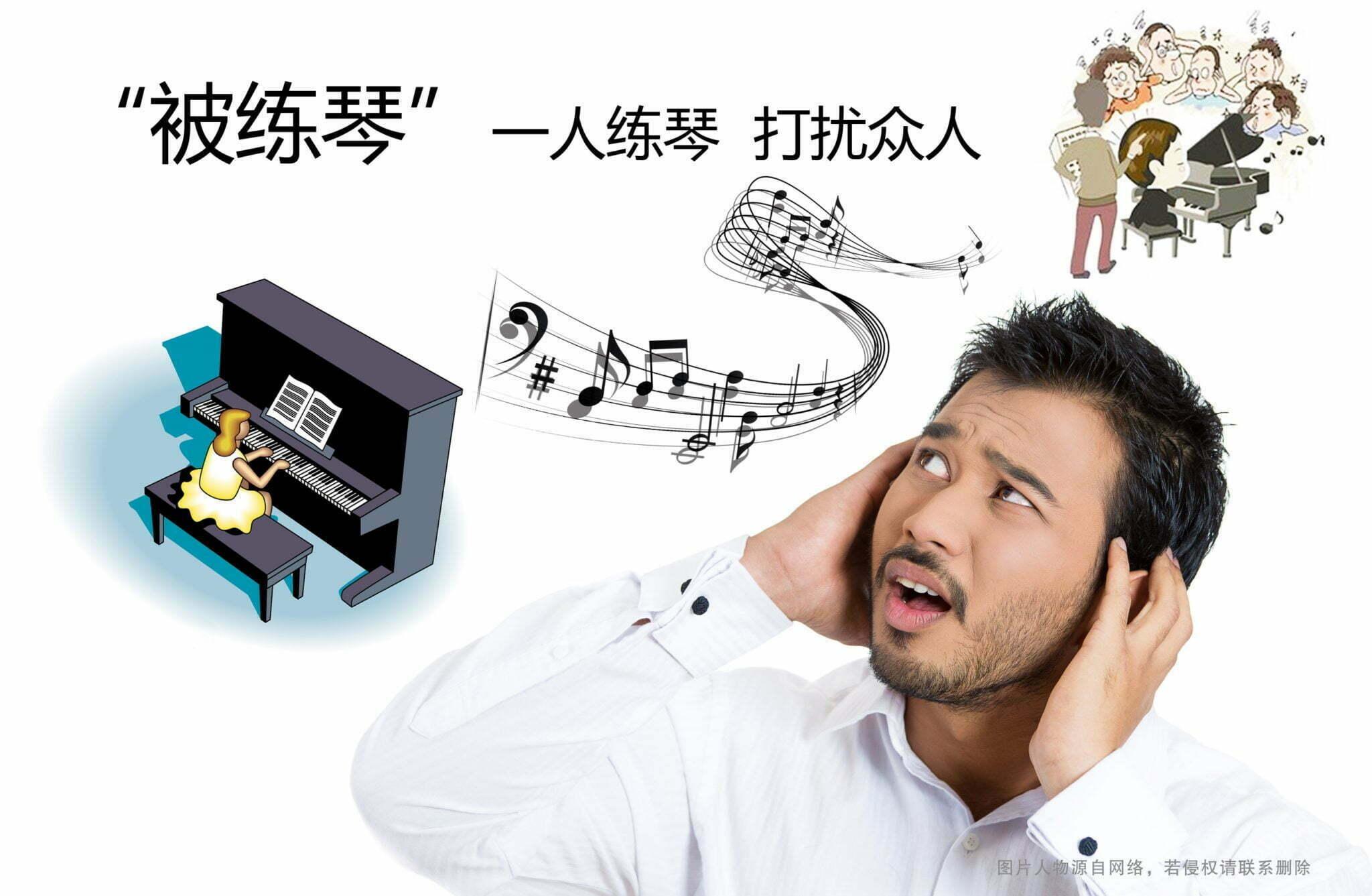 静音智能钢琴练琴不打扰