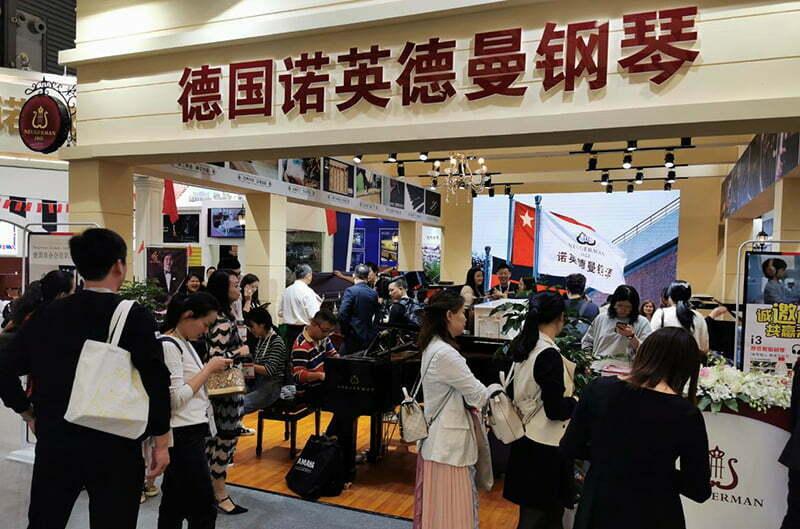 2019上海国际乐器展