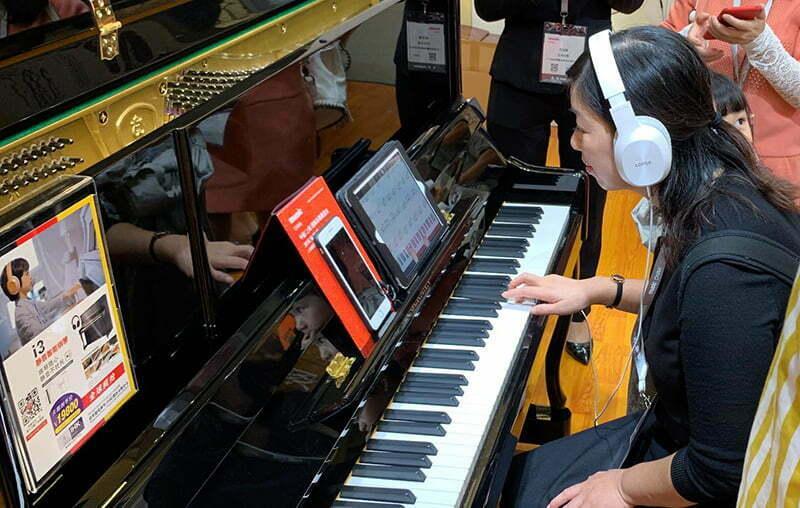 诺英德曼i3智能静音钢琴